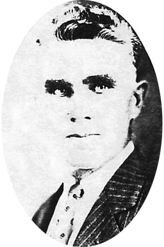 Eugene Stewart Pace