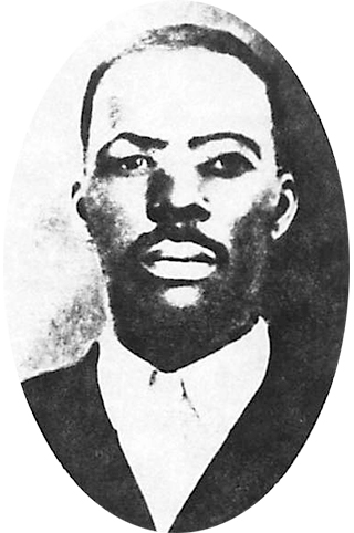 Nelson E. Henry