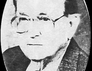 Thomas A. Ventress, Jr.