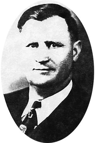 V. R. Greene