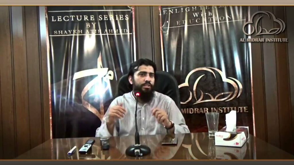 Shaykh Atif Ahmad Motivational Speaker pakistan