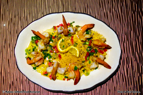 (photo) Greek Shrimp