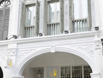 Hotel NuVe Heritage, City Hall