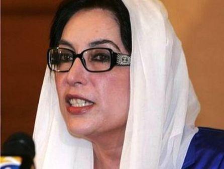 Benazir assassination trial ends, Musharraf not sentenced
