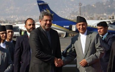 Pakistan PM in Nepal on two day visit