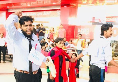 A Tamasha at City Mall, Patna