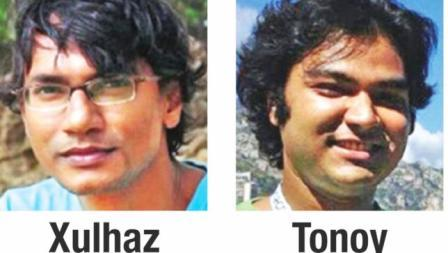 B'desh arrests local extremists for LGBT activist murders