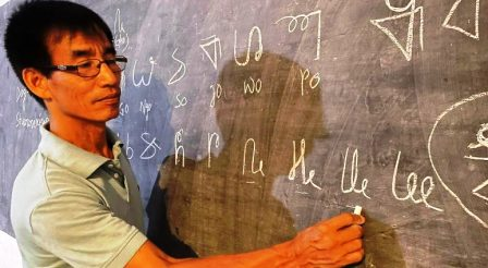 Scripting a lingo's future in Arunachal