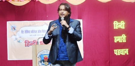 Poetry flavoured Hindi Day at SXCMT