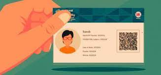 Health Card link to 'Digital Healthcare'
