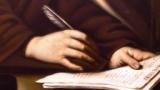 St. Teresa of Avila's handwriting, now on your computer!