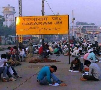 Bihar's 'Platform Coaching Centre'
