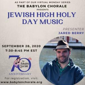 Jewish High Holy Day Music