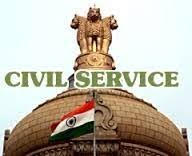 Union Home Minister to inaugurate the 2-day Civil Services Day function today