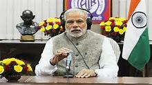PM's 'Mann ki Baat' program on All India Radio on July 30
