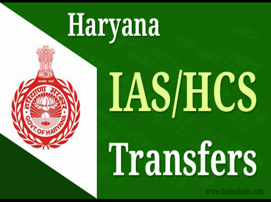 After training 28 Haryana HCS Officers get postings