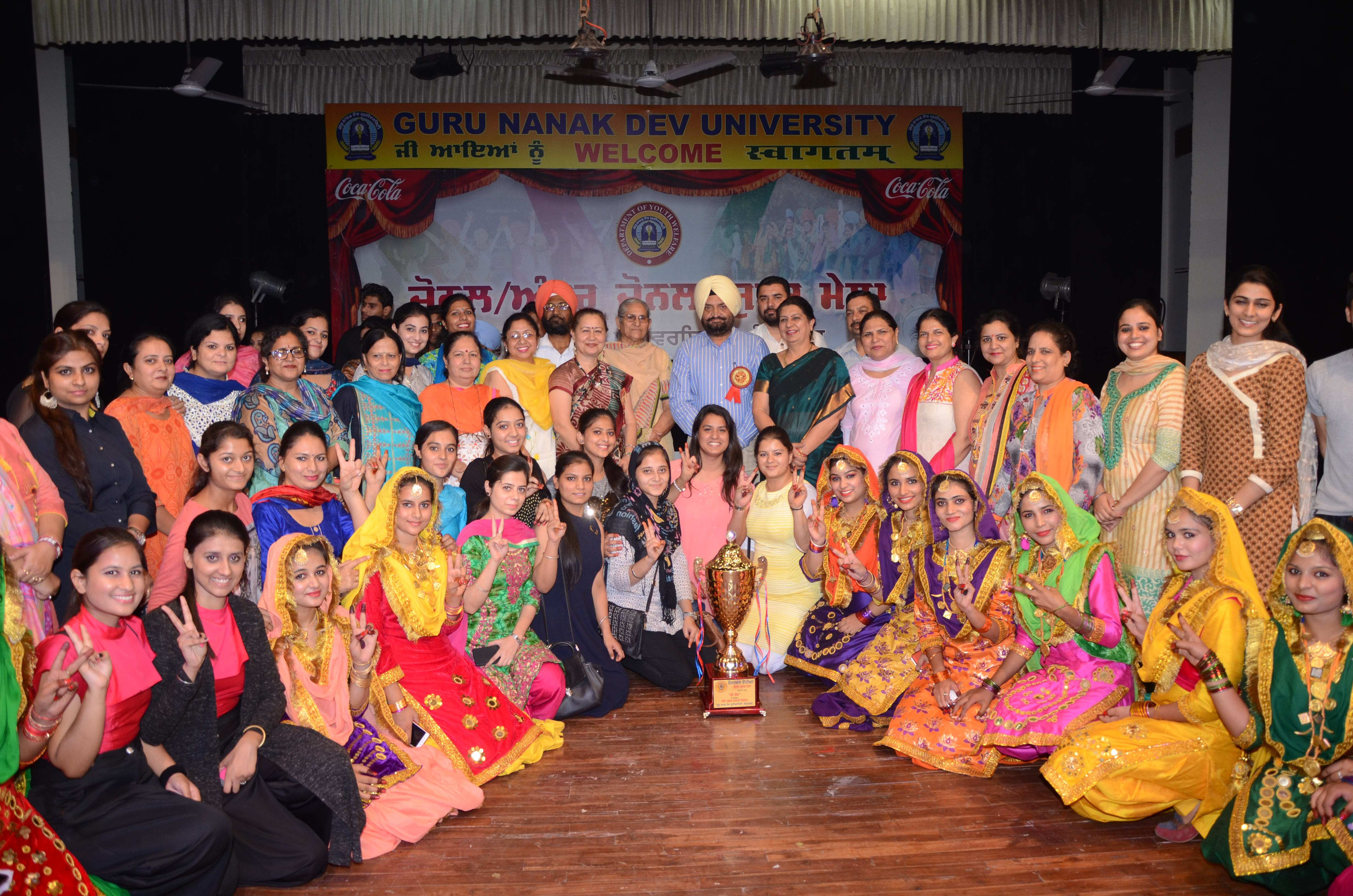 'B' Zone Zonal Youth Festival concluded