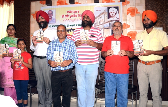 """Book titled """"Bhagat Singh's hide-out in Ferozepur"""" released"""