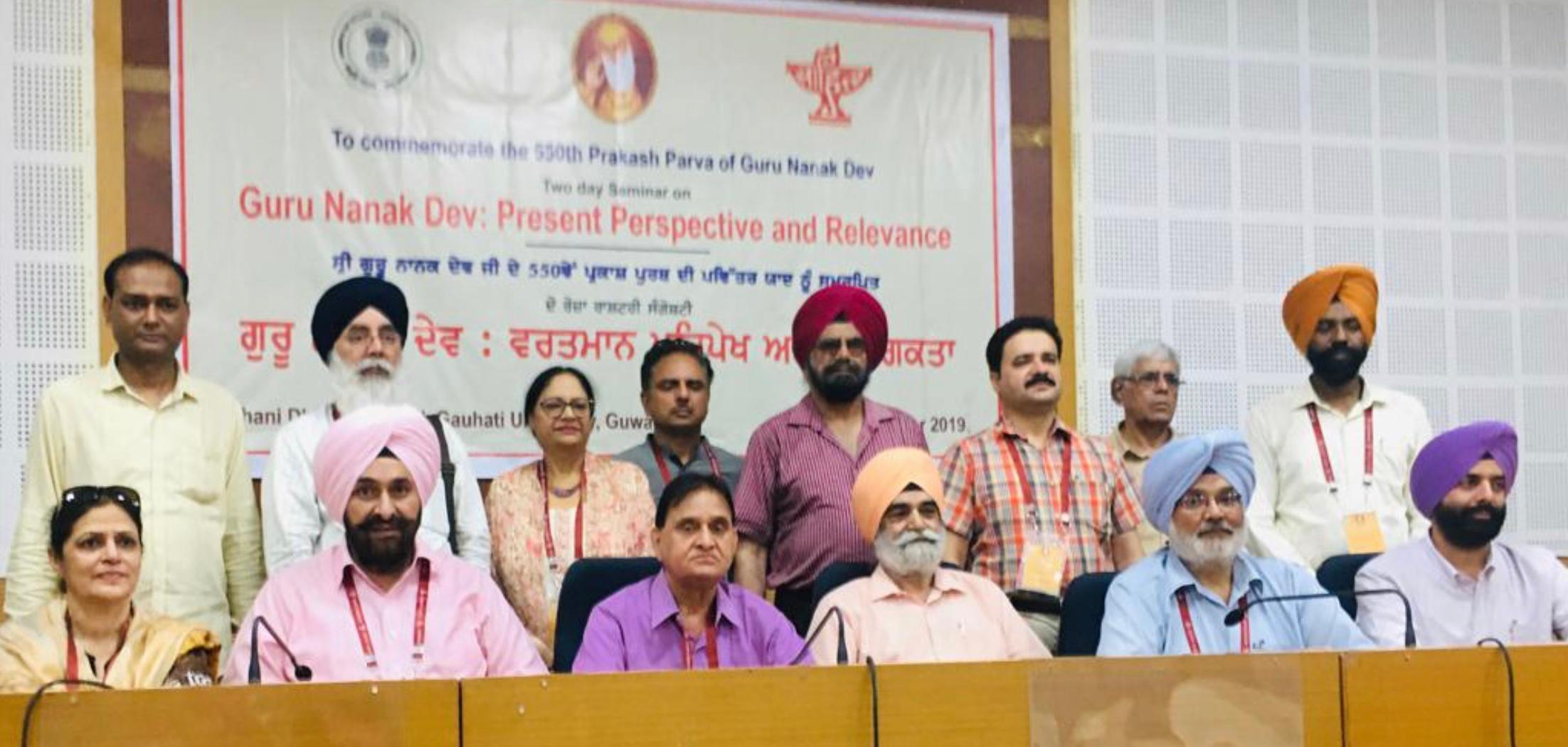 CONFERENCE BEING ORGANISED BY BHARATIYA SAHITYA AKADEMI NEW DELHI