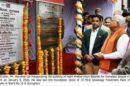 Haryana CM lays foundation stone inagurates three projects