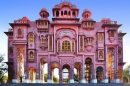 Prime Minister to inaugurate Patrika Gate in Jaipur