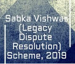 Last date for filing applications under Sabka Vishwas 31st December, 2020
