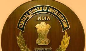 CBI registers case against  Pvt Company's Directors and Others