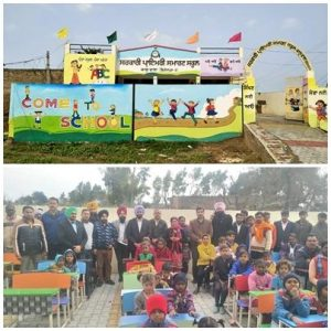 After 73 years' Independence, Govt. Primary School starts