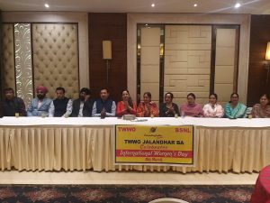 Women's Day Celebration at BSNL