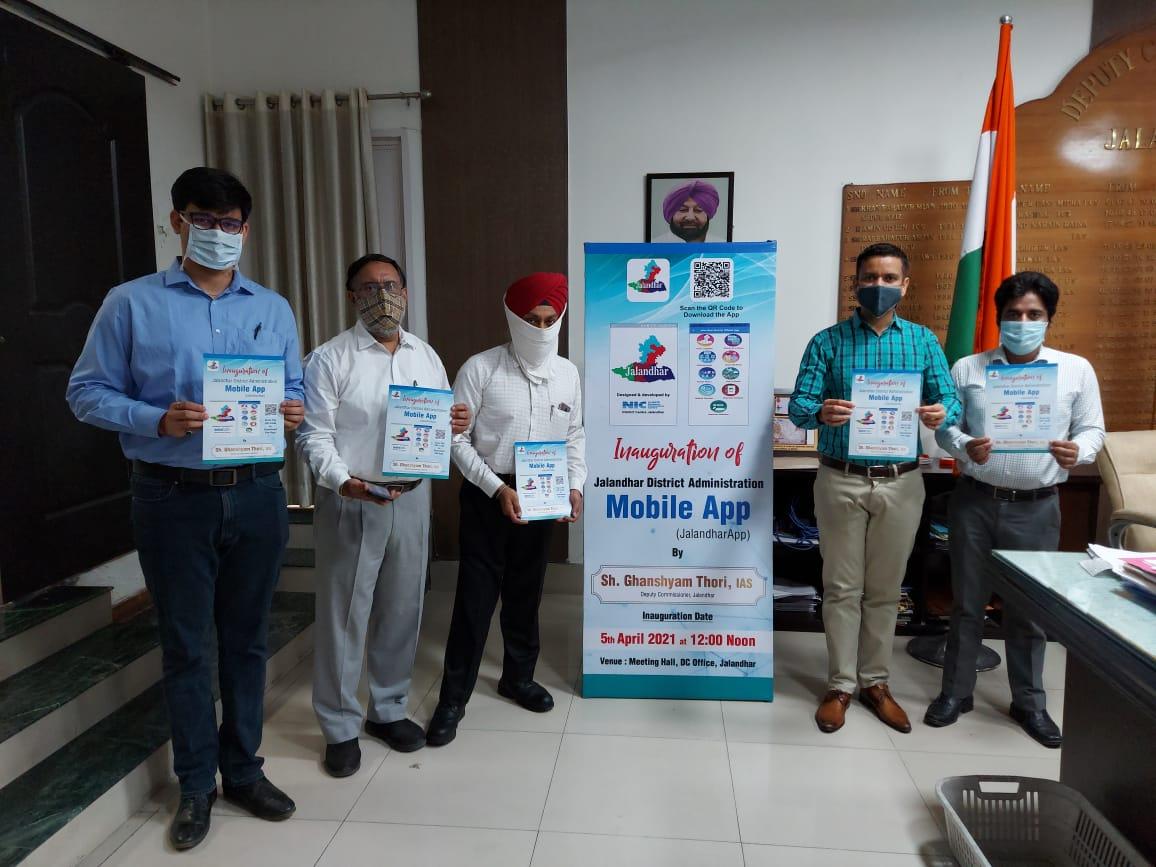 GhanshyamThori,D C Jalandhar launchesOfficial Mobile App