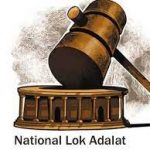 851 cases disposed off in the National Lok Adalat.