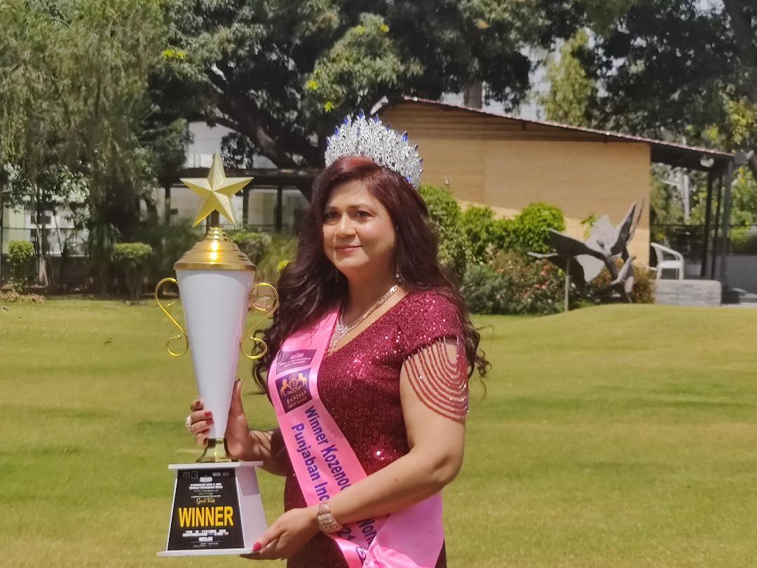 चंडीगढ़ की रोमी घई ने जीता कोजेनूर मिसेज वर्ल्ड पंजाबन इंडिया 2021 का ख़िताब