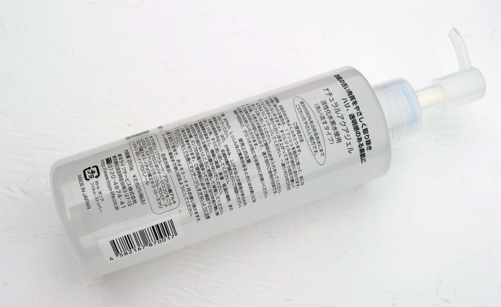 cure natural aqua gel japanese best seller exfoliant review inhautepursuit