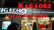 Karaoke-Japan