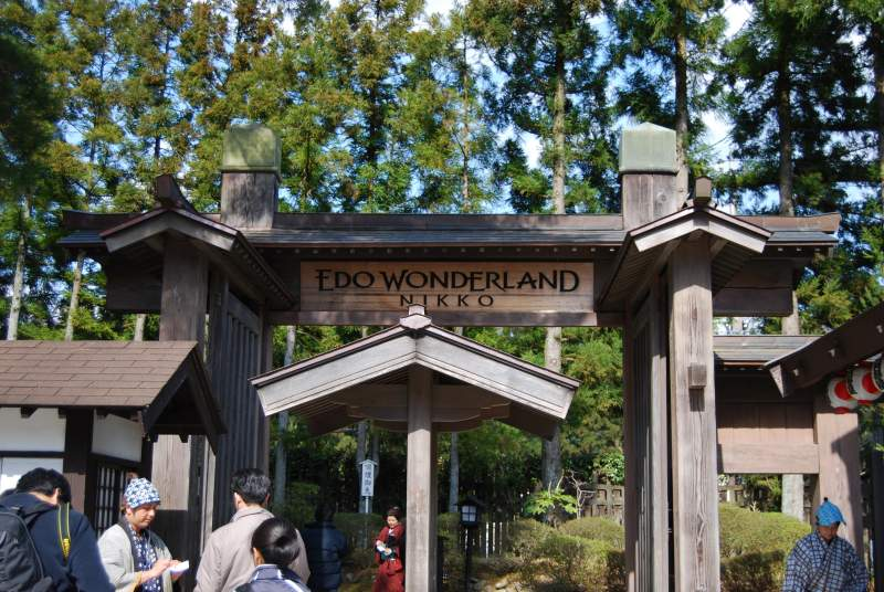 Edo Wonderland entrance