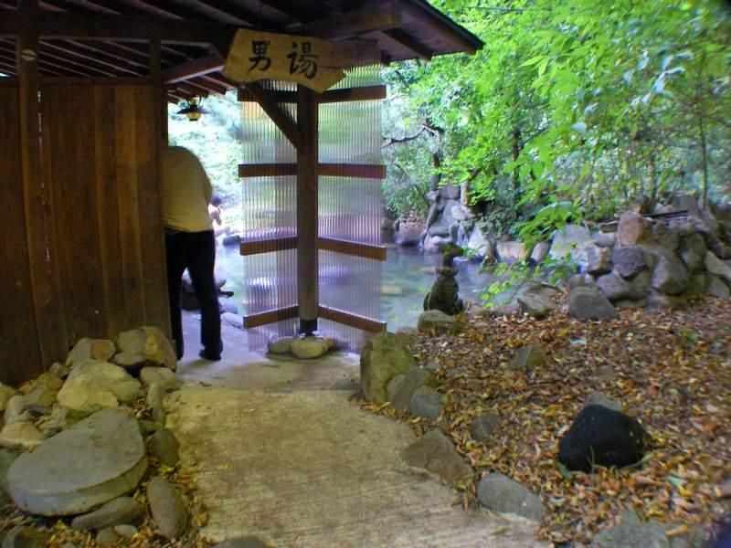 Kusatsu outdoor bath