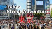 tokyo-street-adventure
