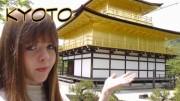 Visit to Kyoto's Kinkaku-ji … Temple of the Golden Pavilion