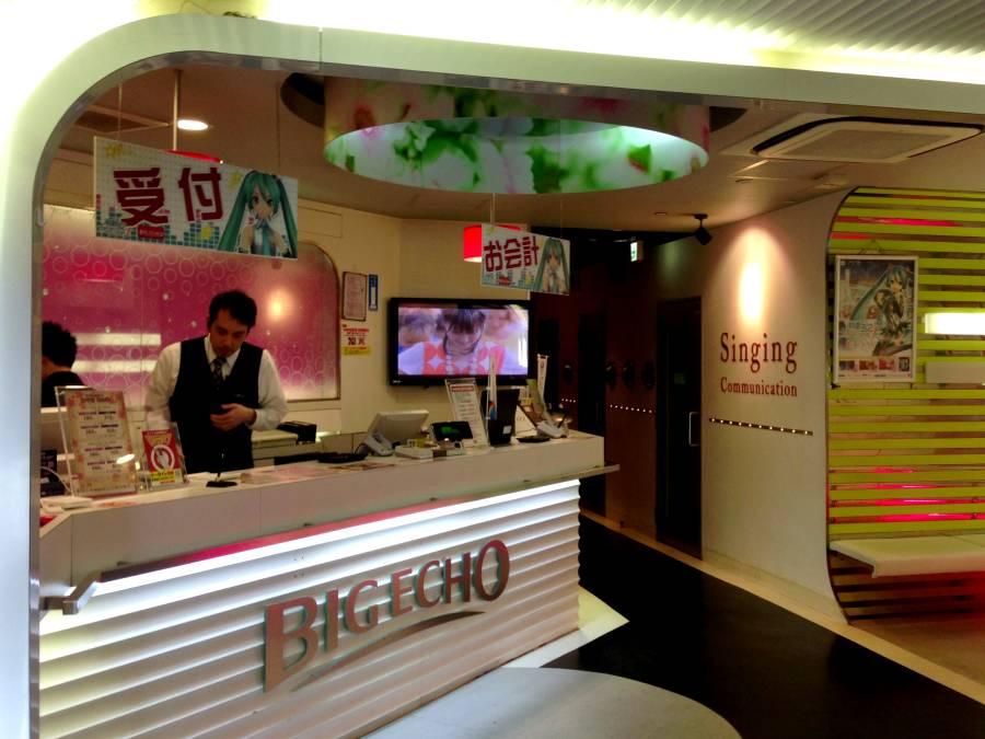 Karaoke Front Desk
