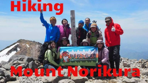 hiking to top of Mt. Norikura