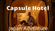 capsule-hotel-japanese-feature