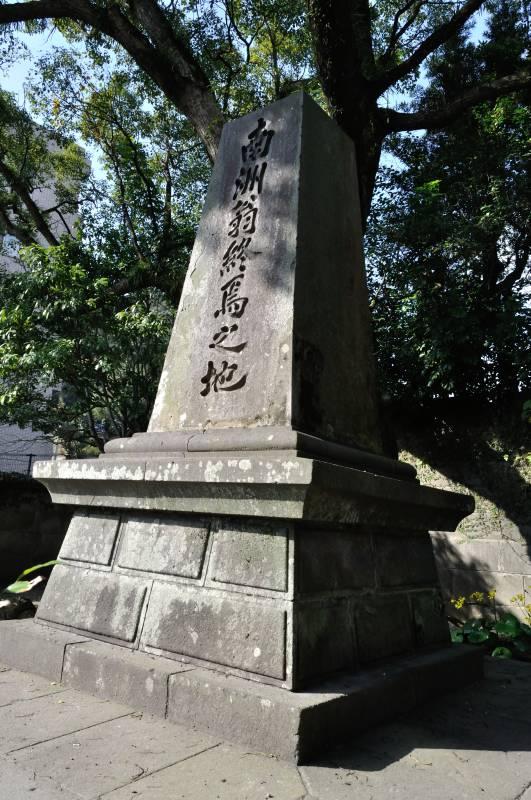 Saigo Takamori Last Samurai