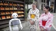 robot-tourist-kinosaki-onsen
