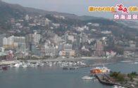 Best Onsen (Hot Springs) Resort Near Tokyo : Atami Onsen