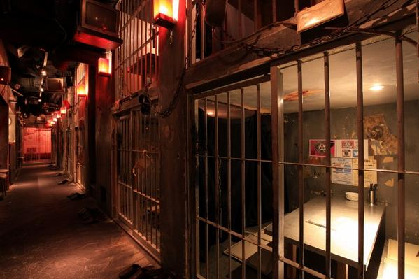 Tokyo theme restaurant Alcatraz