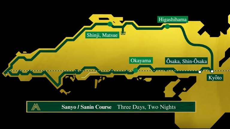 Twilight Express Mizukaze train course