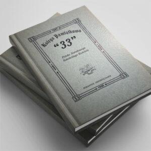 PNCC Kasiega Book