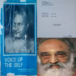Voice of the Self ~ By Swami Chinmayananda