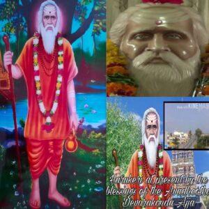 Avadhootha Devarakonda Ajja (Chennavrashabendra)
