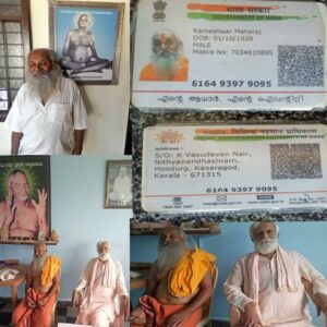 Shree Rameshwara Maharaj (A story of of a Rama Bhaktha )